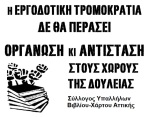 trikakia_eyr_syvxa_3