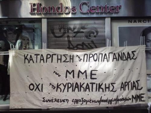 apergia_kyr_21114_ak