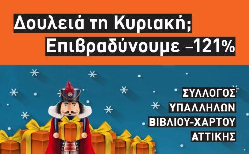 public_autok_syvxa_122015_a